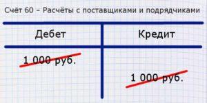 Самолётик - пример 004