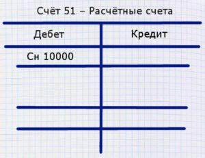 Самолётик - пример 006