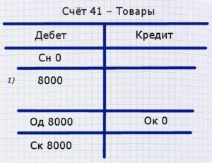 Самолётик - пример 011