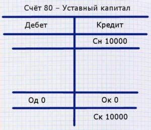 Самолётик - пример 013