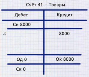 Самолётик - пример 014