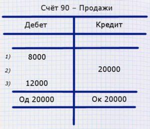 Самолётик - пример 016