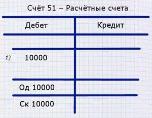 Самолётик - пример 018