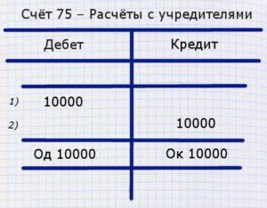 Самолётик - пример 019