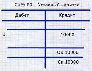 Самолётик - пример 020