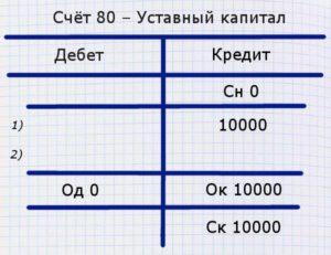 Самолётик - пример 024