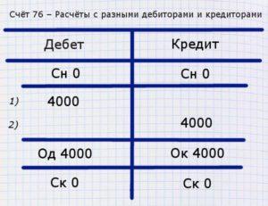 Самолётик - пример 025