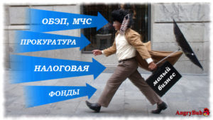 После регистрации ООО